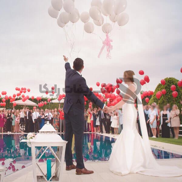 برگزاری عروسی