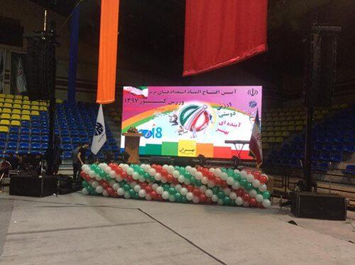 برگزاری افتتاحیه المپیاد ملی ورزشی
