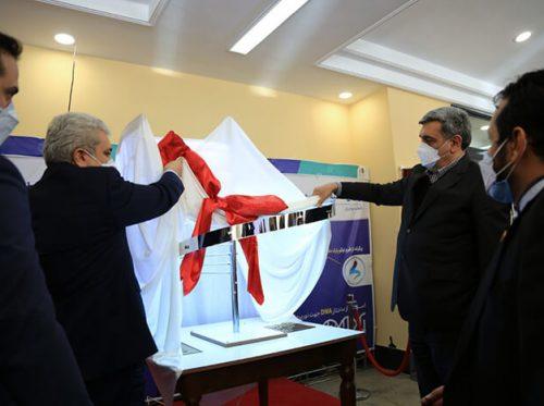 افتتاح مرکز نوآوری و کسب و کار جوانه